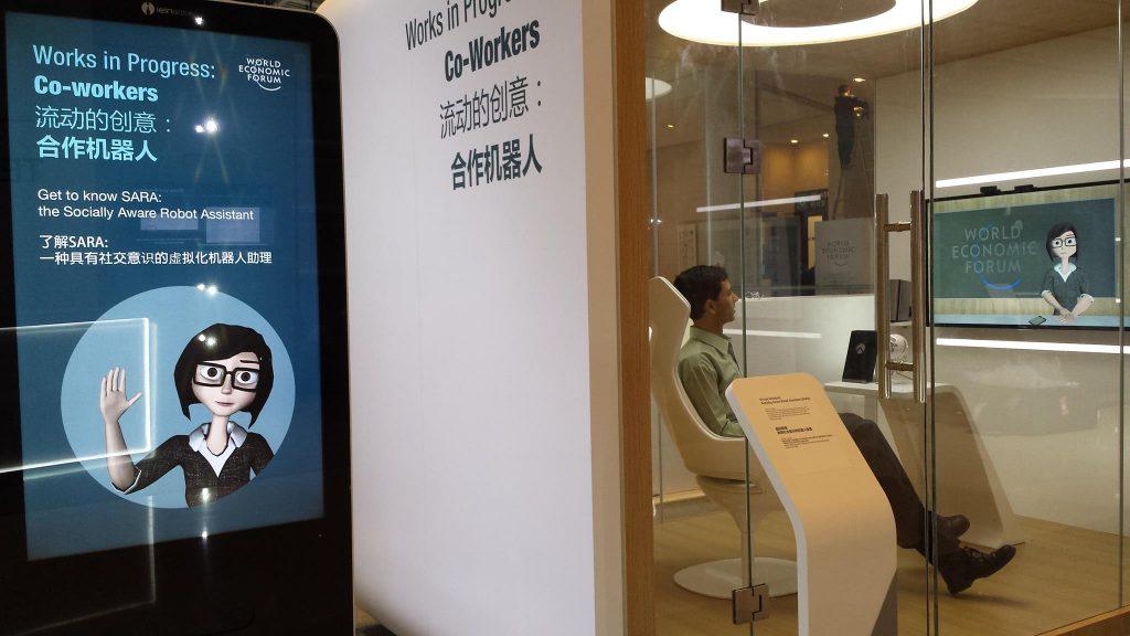 WEF-Tianjin 007